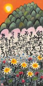 第14回 長島勝治さん0431_001