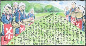 18回 中野 春香ocya02377