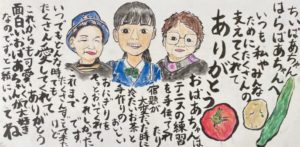 04_熊野町教育委員会 原桃華