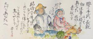 14_特別審査員賞・内山輝子