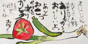 12_広島県老人福祉施設連盟会長賞 本橋美桜