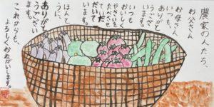 08_鈴鹿市長賞 松村優花