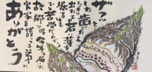 04_中国新聞社賞・初山テル