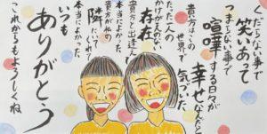 13_NHK広島放送局長賞 宗森瑠璃子